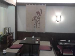 Restaurant japonais le Kakinuma (Eaux vives   Genève)