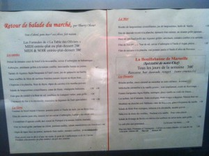 La Table des Oliviers (3)