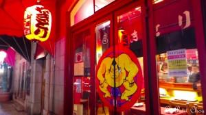 Le Sumo Yakitori pour manger des brochettes japonaises (Pâquis Genève)